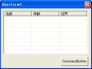Excel Vba Listview Change Row Color - excel an msforms all ...